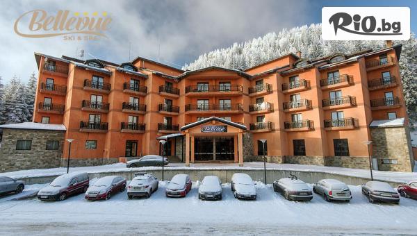 Хотел Bellevue SKI &SPA, Пампорово #1