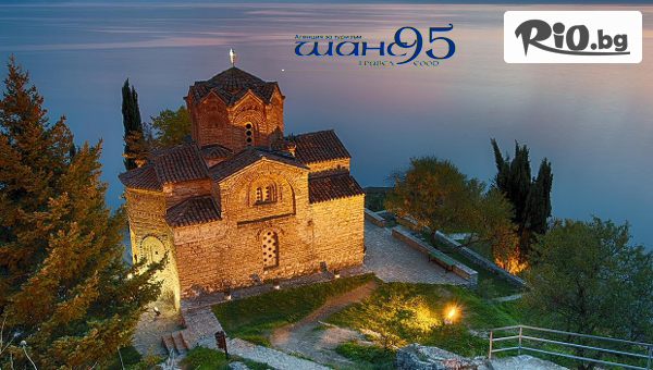 Великден в Охрид #1