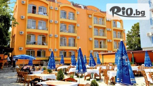Хотел Конкордия Плаза, Приморско #1