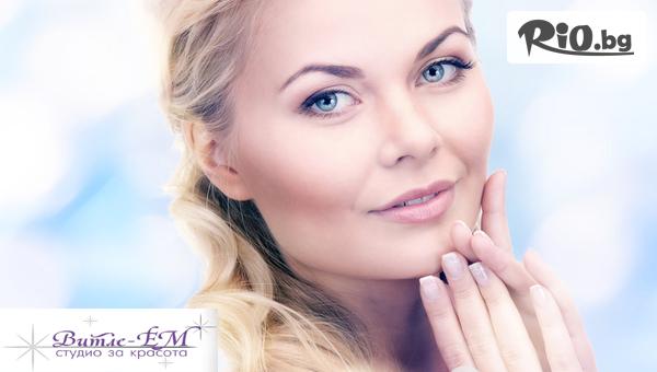 Дълбоко почистване на лице, терапия #1
