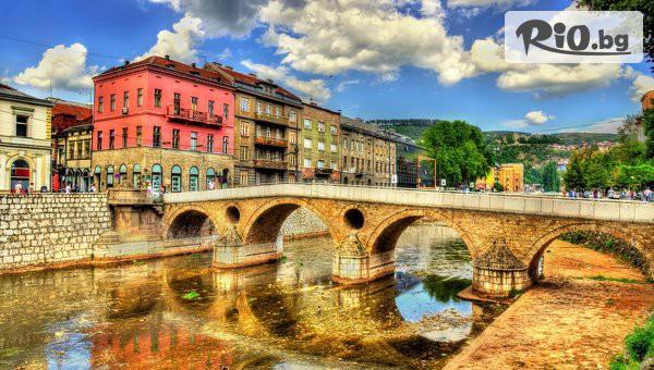 Празници в Сараево #1