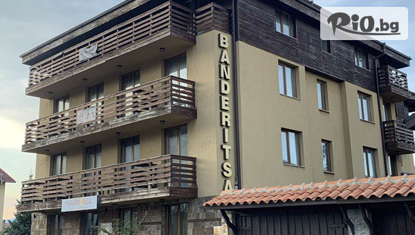 StayInn Banderitsa Apartments