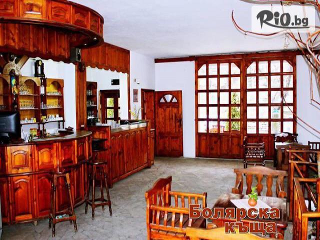 Къща за гости Болярска къща Галерия #10