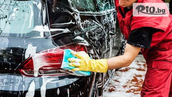 VIP цялостно измиване на лек автомобил #1