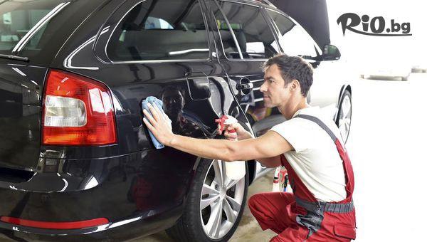 VIP почистване на лек автомобил #1