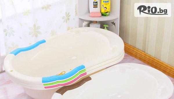 Удобна бебешка вана #1