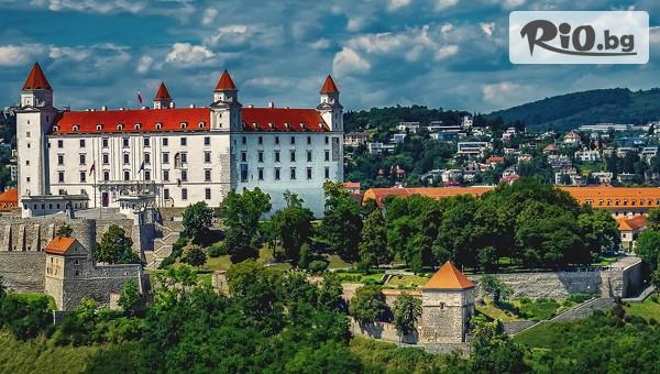 Братислава, Прага и Дрезден #1