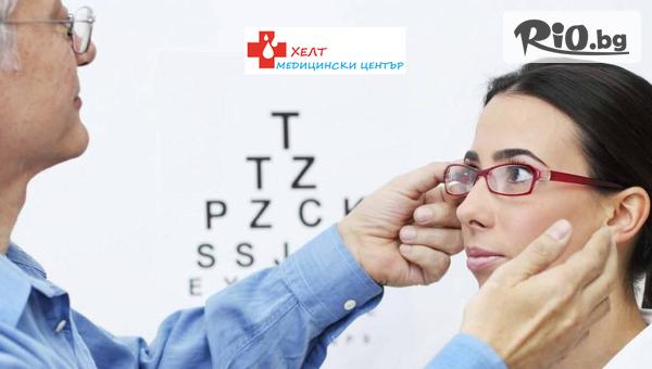 Очен преглед и изписване на очила #1