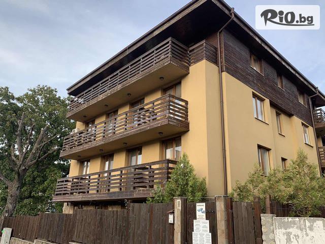 StayInn Banderitsa Apartments Галерия снимка №1