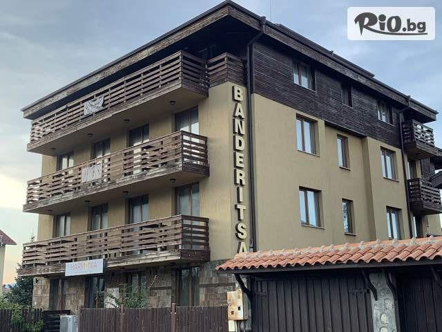 StayInn Banderitsa Apartments Галерия снимка №2