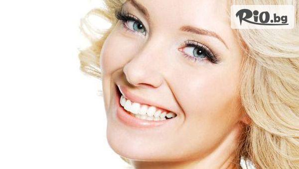 Обстоен стоматологичен преглед #1