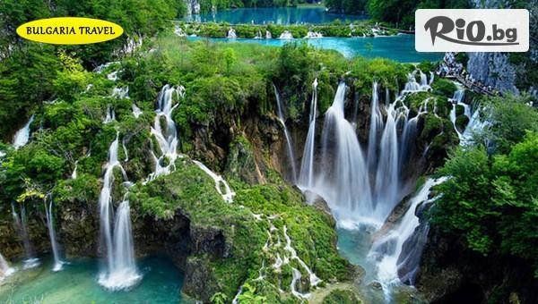 Екскурзия до Хърватия #1