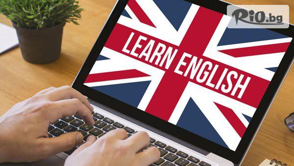 Онлайн курс по разговорен английски #1