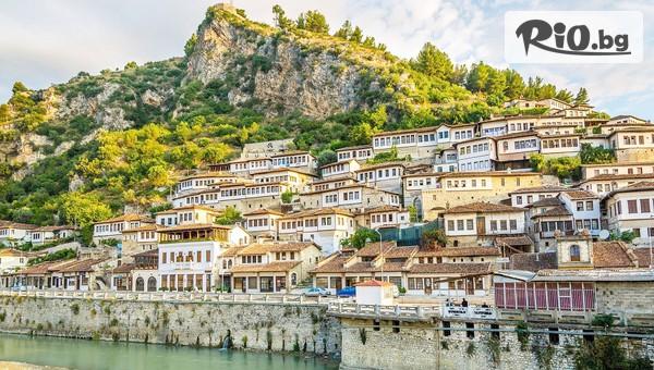 Екскурзия до Албания и Македония #1