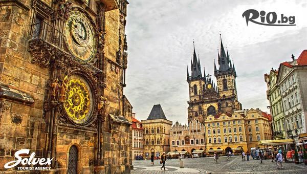 Септемврийски празници в Прага #1