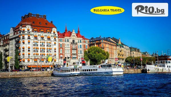 Екскурзия до Скандинавия #1