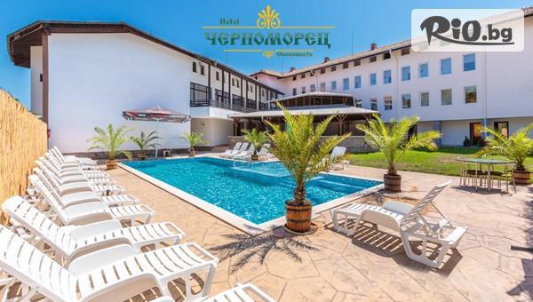Хотел Черноморец 3* #1