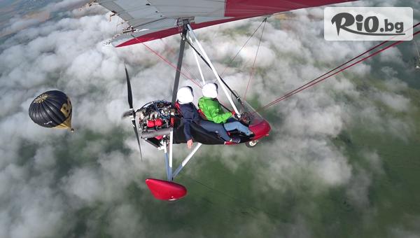 Tандемен полет с мотоделтапланер #1