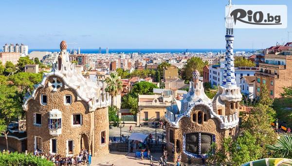 Екскурзия до Барселона #1
