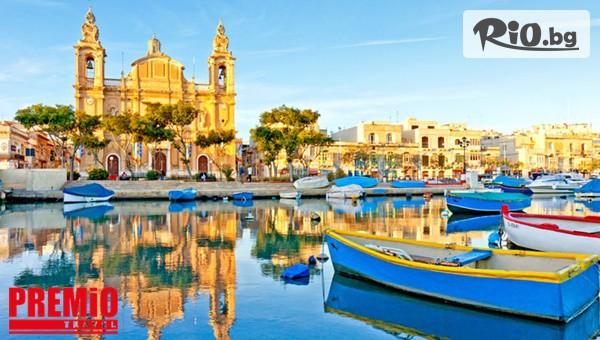 Самолетна екскурзия до Малта #1