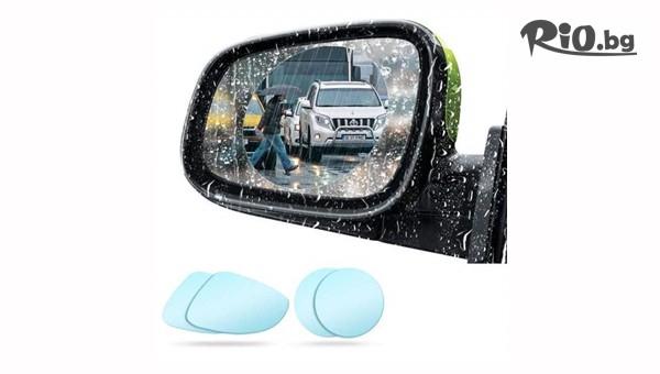 Защитно фолио за огледалата #1