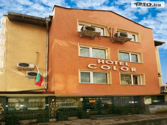 Хотел Колор Галерия снимка №1