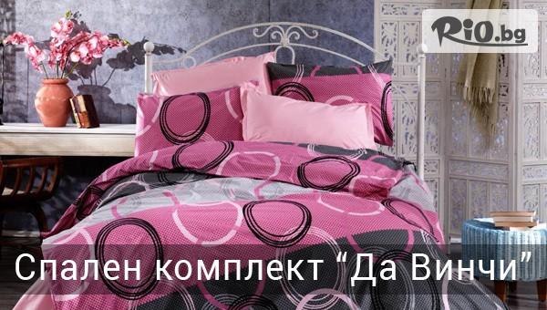 Комплект за Спалня 180см #1