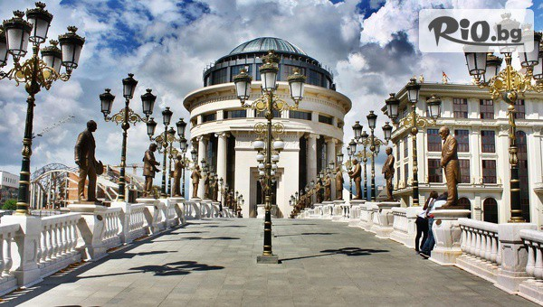 Скопие и Каньона Матка #1