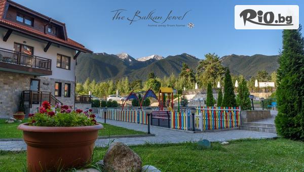 Хотел Балканско Бижу - thumb 2