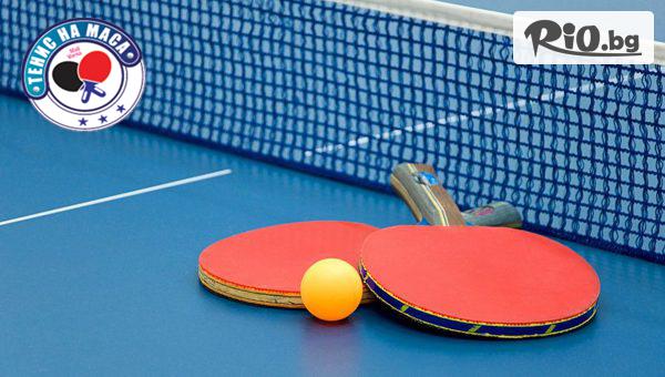 Тенис клуб и кафе Мол Варна - thumb 2