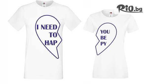 Тениска с оригинален надпис #1