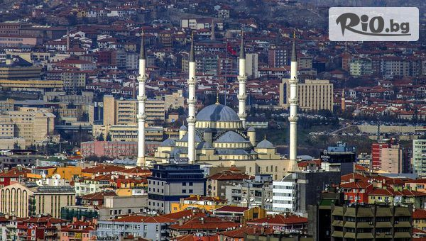 Анкара, Кападокия и Истанбул #1