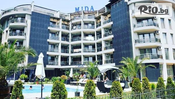 Хотел Мида 3*, Слънчев бряг #1