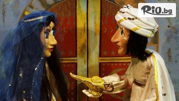 """""""Аладин и вълшебната лампа"""" #1"""