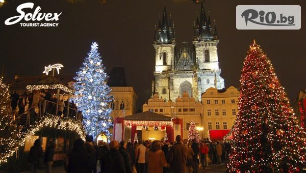 Prague centre Plaza 3* #1