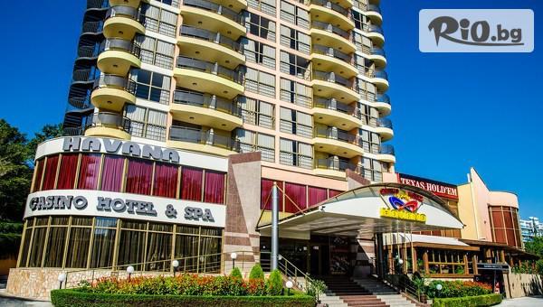Хавана Хотел Казино & Спа - thumb 1