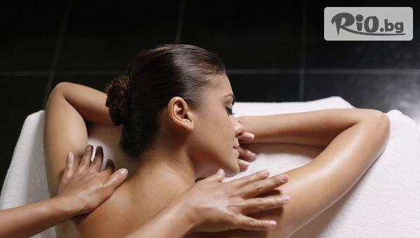 Лечебен масаж #1