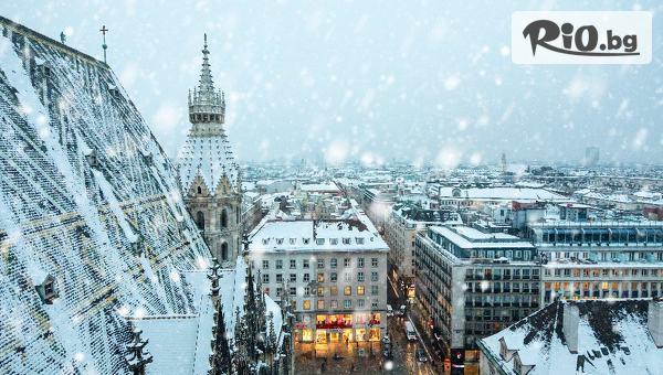 Нова година във Виена #1