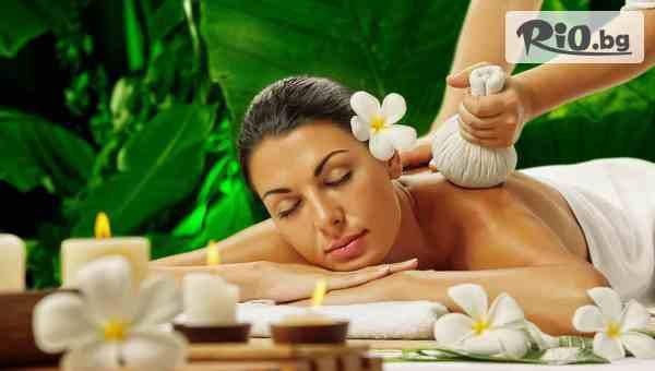 Ломи-Ломи масаж #1