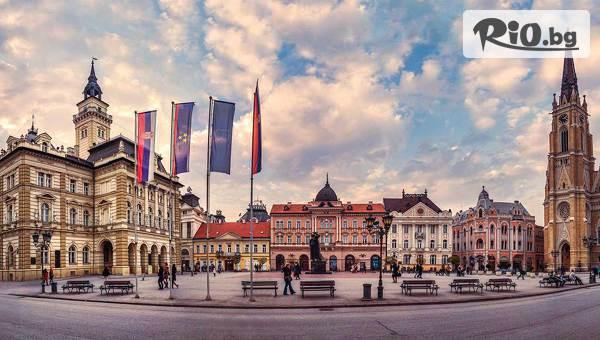 Будапеща и Нови Сад #1