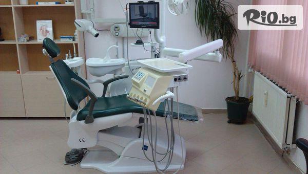 Стоматологи Д-р Бътовски - thumb 3