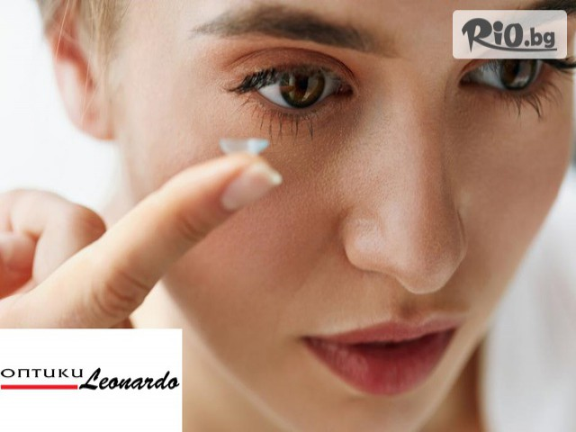 Оптики Леонардo Галерия #12