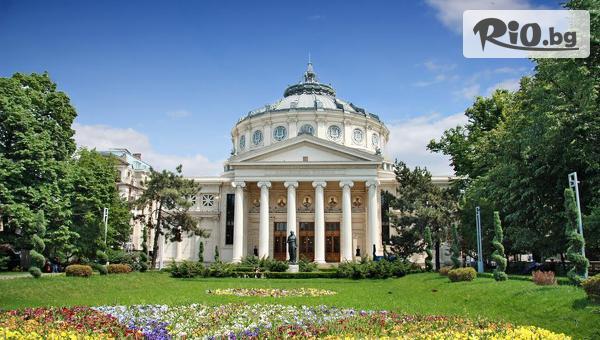 Ibis Gara De Nord 3*, Букурещ #1