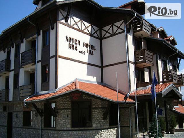 Хотел Ида 3* Галерия снимка №1