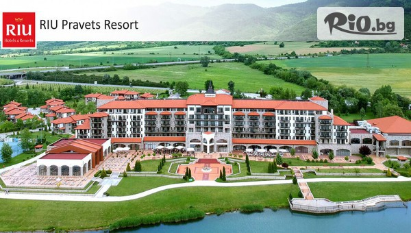 RIU Pravets Golf & SPA Resort - thumb 1
