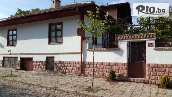 Баня, Къща за гости Извора #1