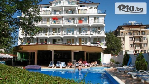 Хотел Лотос - thumb 1