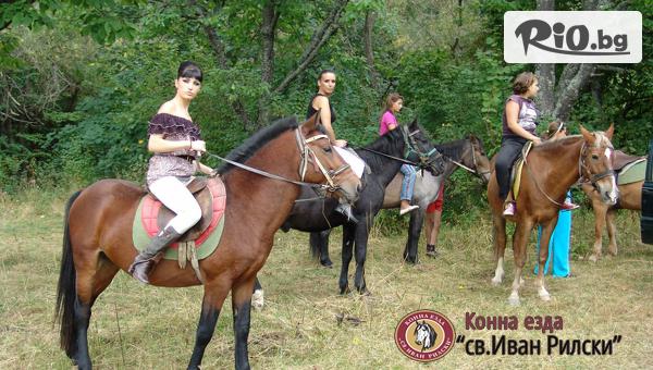 Конна езда във Владая #1