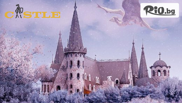 Замъка Равадиново - thumb 1