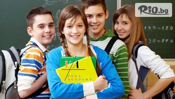 БЕЛ и математика за 7-ми клас #1